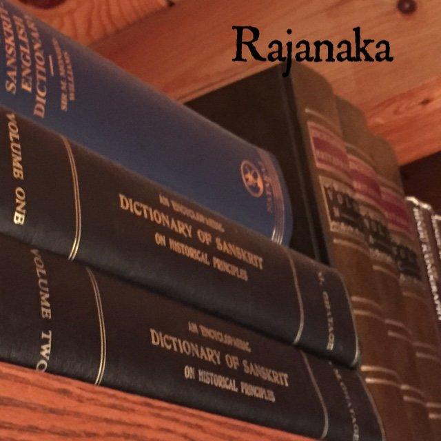 Sktdictionaries Rajanaka